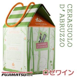 【在庫限りセール品】ルナーリア チェラスオーロ ダブルッツォ ロゼ 3L