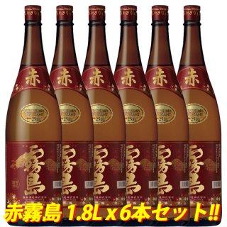 <img class='new_mark_img1' src='https://img.shop-pro.jp/img/new/icons1.gif' style='border:none;display:inline;margin:0px;padding:0px;width:auto;' />【新物!!2018年春物出荷開始!!】霧島酒造 赤霧島 1800ml x 6本セット