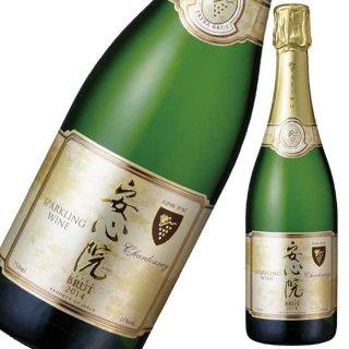安心院葡萄酒 安心院ワイン スパークリングワイン [2016] 750ml