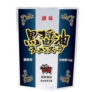 創味 黒醤油ラーメンスープ 1kg
