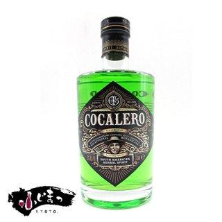 Cocalero(コカレロ) ハーフサイズ 375ml