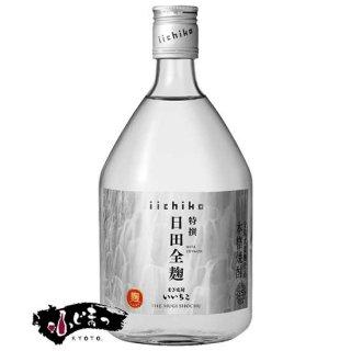 三和酒類 特撰 いいちこ 日田全麹 720ml