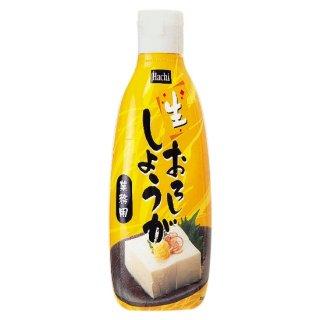Hachi ハチ食品 業務用・生おろししょうが290g