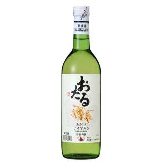 【会員様セール対象品】北海道ワイン おたるナイアガラ 白 甘口 720ml