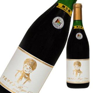 下北ワイン Ryo Classic 720ml