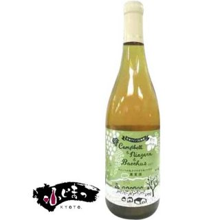 多田農園ワイン キャンベル&ナイヤガラ&バッカス [2017] 750ml