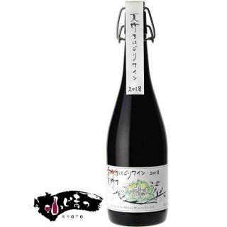 ヒトミワイナリー  夏待ちにごりワイン【2018】白 750ml