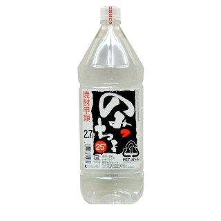 【特売品】甲類焼酎 のみっちょ25° ペット2.7L 25度 【業務用】【大容量】