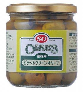 讃陽食品 SO ピテットグリーンオリーブ 瓶 320g