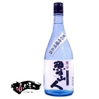 魯山人 夏の吟醸純米 720ml※6本まで1個口で発送可能