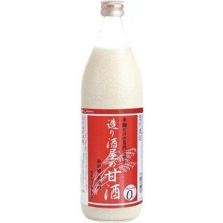 遠藤酒造場 造り酒屋の甘酒 900ml