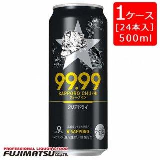 【サッポロ】99.99 フォーナイン クリアドライ500ml ×1ケース24本 缶チューハイ SAPPORO※1ケースで1個口発送