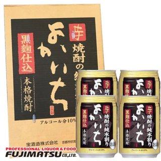 <img class='new_mark_img1' src='https://img.shop-pro.jp/img/new/icons1.gif' style='border:none;display:inline;margin:0px;padding:0px;width:auto;' />宝(タカラ)酒造 本格焼酎よかいち 【芋】黒麹仕込 純水割り缶 10° 250ml x 24缶