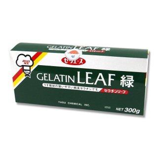 ゼラチンリーフ 緑箱 300g / 凝固剤 ゼリー ムース 冷菓 製菓材料