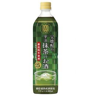 寶 宝(タカラ)焼酎の宇治抹茶のお酒 25度 業務用 900ml※6本まで1個口で発送可能
