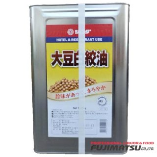 JFDA ジェフダ 大豆白絞油 業務用 一斗缶 16.5kg ホテル・レストラン用