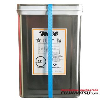 植田製油 ナイス 食用牛脂 天蓋缶 [固型タイプ] 15kg 業務用 一斗缶