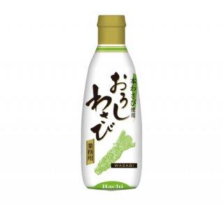 Hachi ハチ食品 業務用・おろしわさび 280g