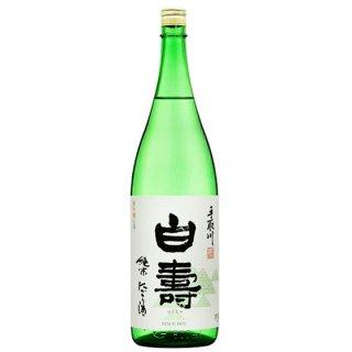 吉田酒造 手取川 純米にごり酒 白寿 1.8L ※6本まで1個口で発送可能
