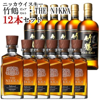 【限定50セット】ニッカ 竹鶴&THE NIKKA12本セット(竹鶴ピュアモルト×6、THE NIKKA×6)
