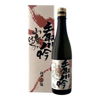 吉田酒造 手取川 山廃仕込 純米大吟醸 720ml ※12本まで1個口で発送可能