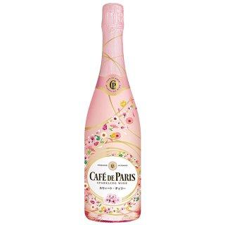カフェ・ド・パリ カラフルパーティー スウィート・チェリー 750ml ※12本まで1個口で発送可能