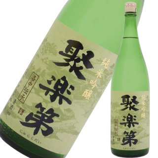 佐々木酒造 「聚楽第」 純米吟醸 1800ml