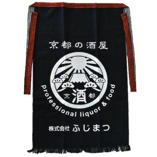 ふじまつオリジナル前掛け(紺) 和風エプロン 酒屋前掛け 帆前掛け 日本製 おたふく手袋