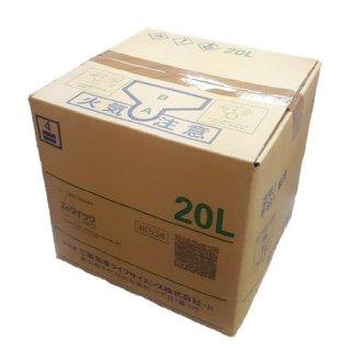 エークイックPRO 20L アルコール製剤 除菌剤