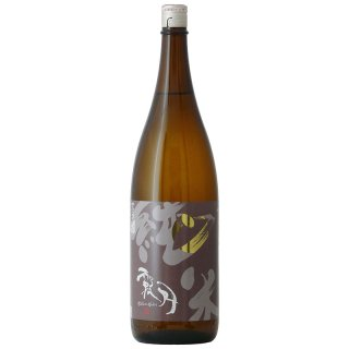 関谷醸造 蓬莱泉 純米 霞月(かすみづき)1.8L ※6本まで1個口で発送可能