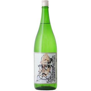関谷醸造 蓬莱泉 特別純米 可。(べし)1.8L ※6本まで1個口で発送可能