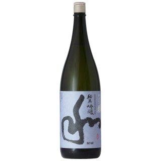 関谷醸造 蓬莱泉 純米吟醸 和(わ)1.8L ※6本まで1個口で発送可能