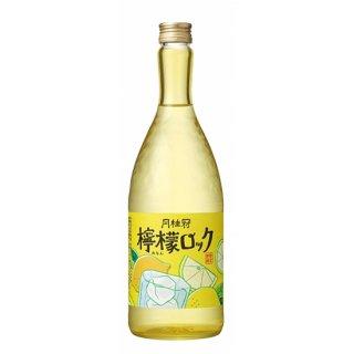 月桂冠 檸檬ロック 720ml ※12本まで1個口で発送可能