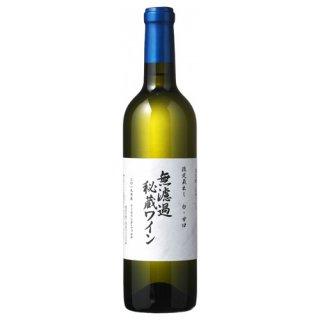 【朝日町ワイン】朝日町ワイン 無濾過秘蔵ワイン 白 720ml [2019]白ワイン