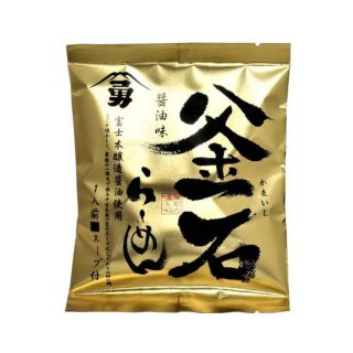 藤勇醸造 金の釜石ラーメン 醤油味 129g