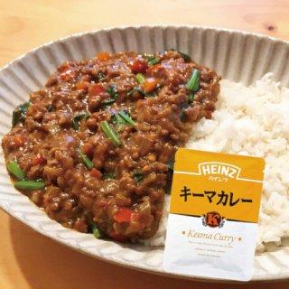 ハインツ (Heinz) キーマカレー 180g 【業務用/北インドカレー/牛豚 挽肉入り】 スパイシーカレー