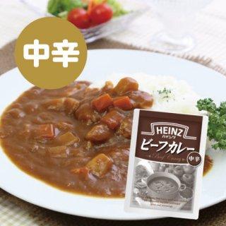 ハインツ (Heinz) ビーフカレー 中辛 200g 【牛肉/たまねぎ入り】