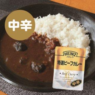 ハインツ (Heinz) 特選ビーフカレー 中辛 210g