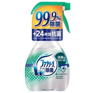 ファブリーズ W除菌プラス ボトル 370ml P&G 消臭スプレー 除菌 消臭