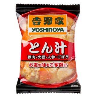 吉野家 フリーズドライ とん汁 × 10袋セット (お湯を注ぐだけ)