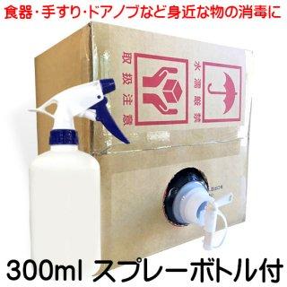 業務用 高濃度次亜塩素酸水 20L  有効塩素濃度400ppm 消臭 除菌 殺菌