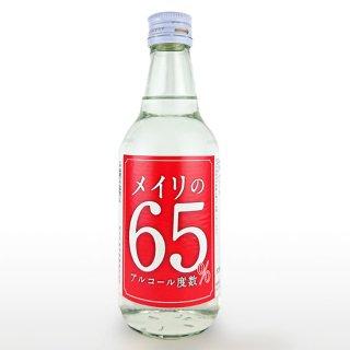 メイリのウォッカ 65度 360ml x 20本 (1ケース) セット 明利酒類