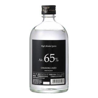 ハイ アルコール スピリッツ 65% High Alcohol Spirits 500ml 中国醸造(ウォッカ)
