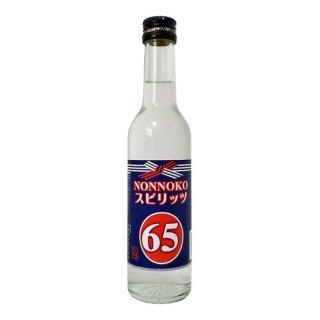 NONNOKO スピリッツ65 300ml 65度 宗政酒造 のんのこ アルコール 65%  高濃度アルコール 酒