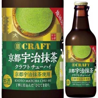 宝(タカラ)酒造 寶CRAFT [京都宇治抹茶] クラフトチューハイ 330ml