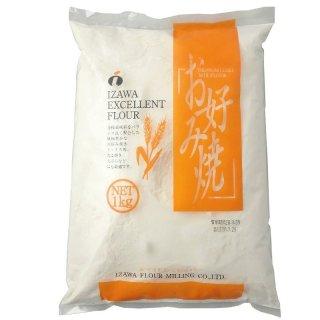 井澤製粉 お好み焼粉 1kg 業務用