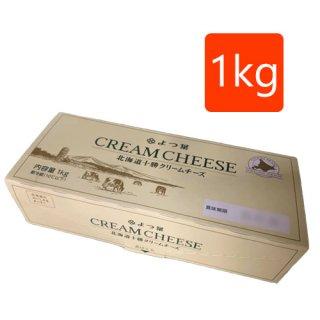 【よつ葉乳業】よつ葉乳業 クリームチーズ 1kg<br>(業務用 まとめ買い お菓子 材料 菓子パン チーズ料理)※12個まで1個口で発送可能