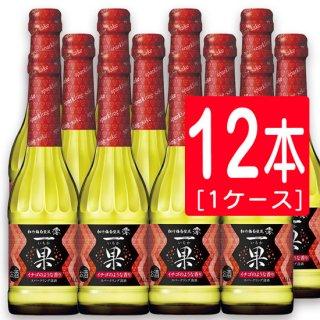 宝 松竹梅白壁蔵 澪 一果(いちか) イチゴのような香りのスパークリング清酒  210ml x 12本(ケース販売)