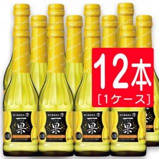 宝 松竹梅白壁蔵 澪 一果(いちか) バナナのような香りのスパークリング清酒  210ml x 12本(ケース販売)