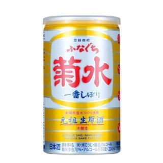ふなぐち 菊水 一番しぼり 200ml缶  [ 日本酒 新潟県 ]